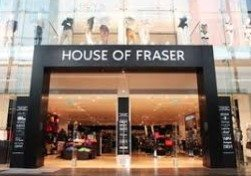 House of Fraser is my top choice for kids clothing